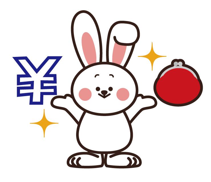f:id:yorozumameharu:20180310115442j:plain