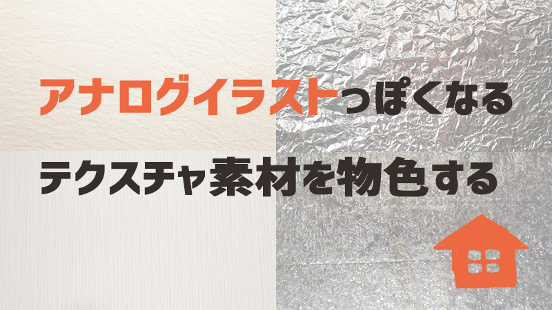 f:id:yorozumameharu:20180329223233j:plain