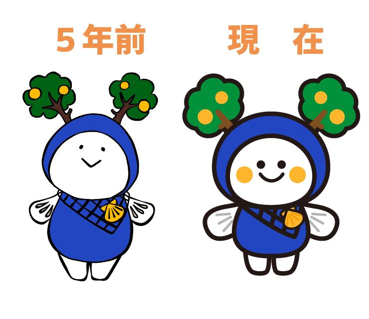 f:id:yorozumameharu:20180402004041j:plain