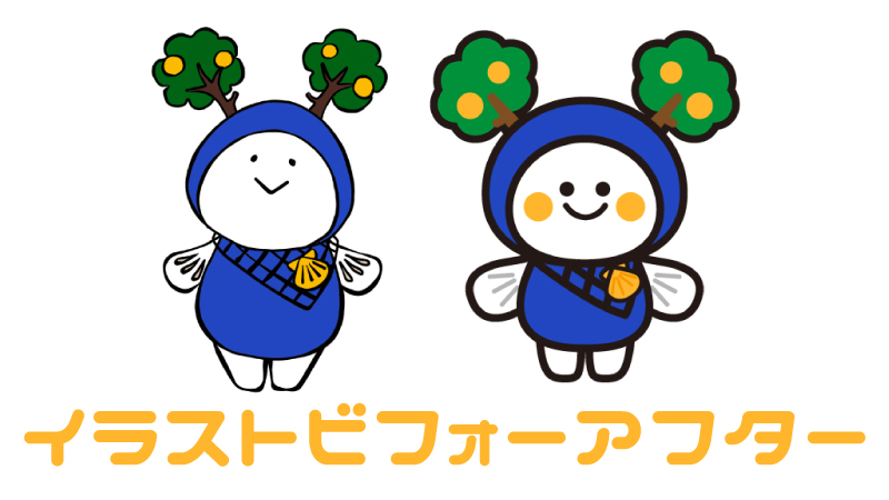 f:id:yorozumameharu:20180402103811j:plain