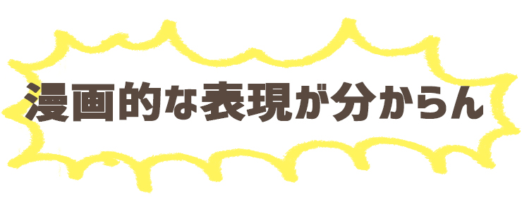 f:id:yorozumameharu:20180407163311j:plain