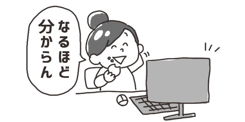 f:id:yorozumameharu:20180413164349j:plain