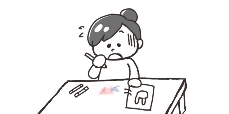 f:id:yorozumameharu:20180413171152j:plain