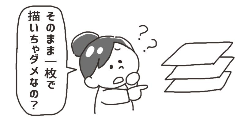 f:id:yorozumameharu:20180413174056j:plain