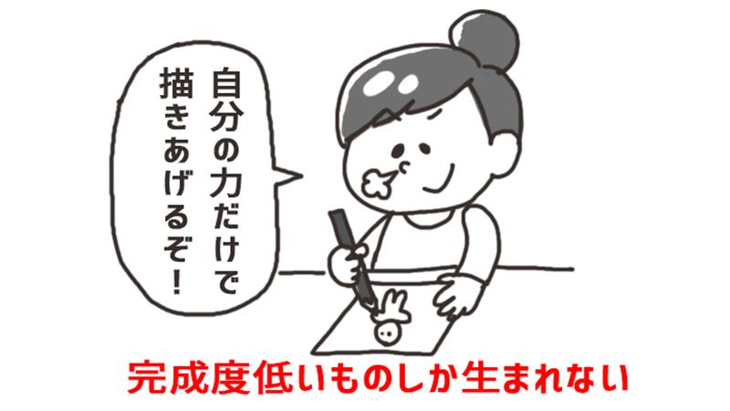f:id:yorozumameharu:20180413183047j:plain