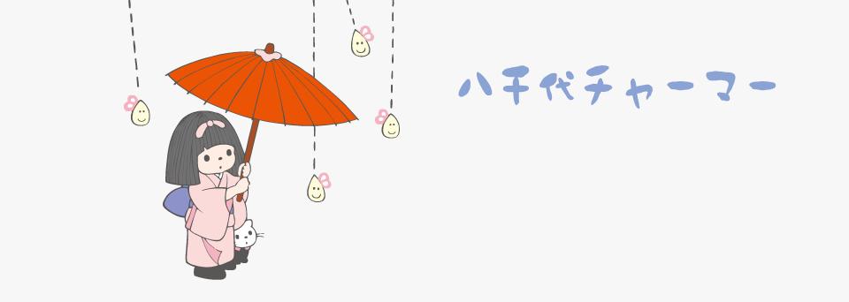 f:id:yorozumameharu:20180419221056p:plain
