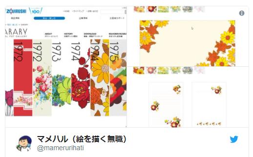 f:id:yorozumameharu:20180430110904p:plain