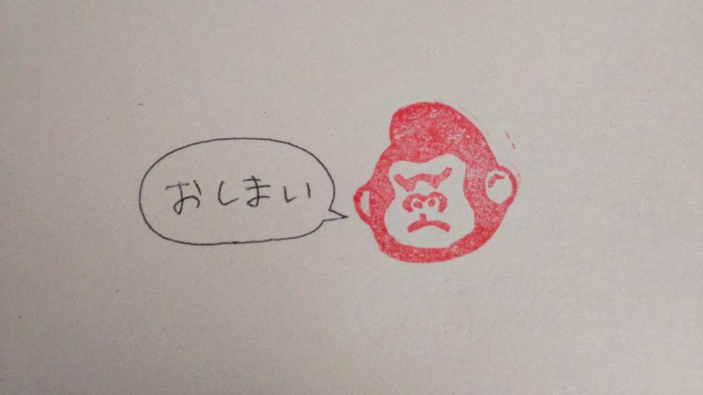 f:id:yorozumameharu:20180616201443j:plain