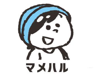 f:id:yorozumameharu:20180712231907j:plain