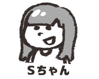 f:id:yorozumameharu:20180712231943j:plain