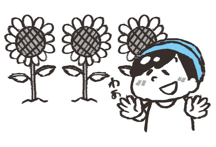f:id:yorozumameharu:20180715175911j:plain