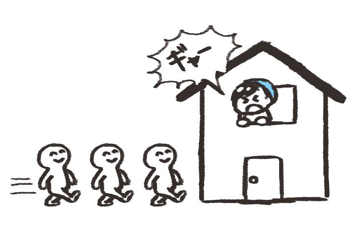 f:id:yorozumameharu:20180715180018j:plain