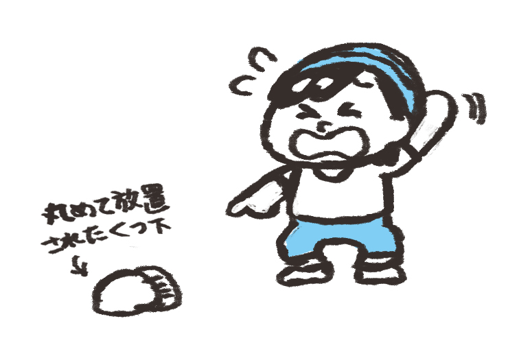 f:id:yorozumameharu:20180715180217j:plain