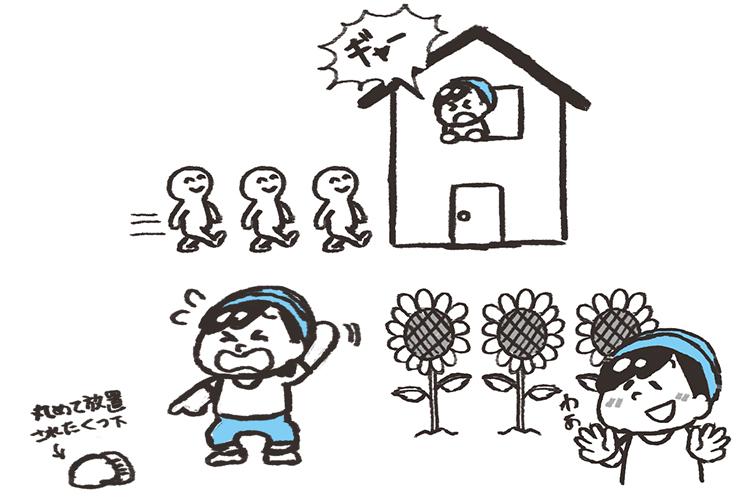 f:id:yorozumameharu:20180715182401j:plain