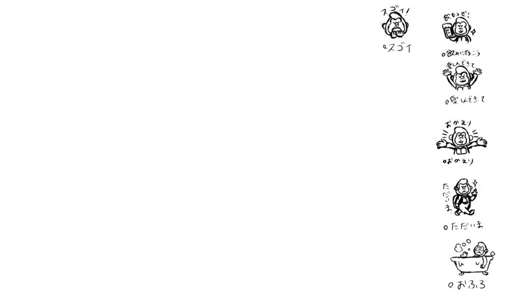 f:id:yorozumameharu:20180728152213j:plain