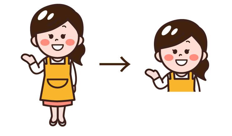 f:id:yorozumameharu:20180730120731j:plain