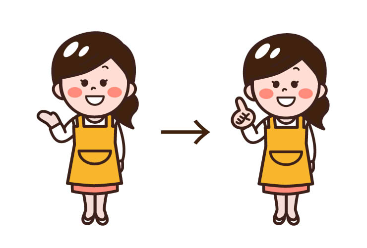 f:id:yorozumameharu:20180730143136j:plain
