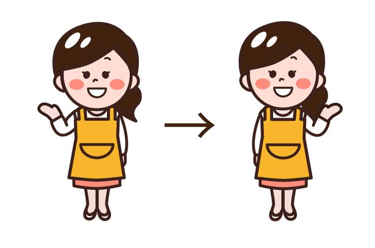 f:id:yorozumameharu:20180730144430j:plain