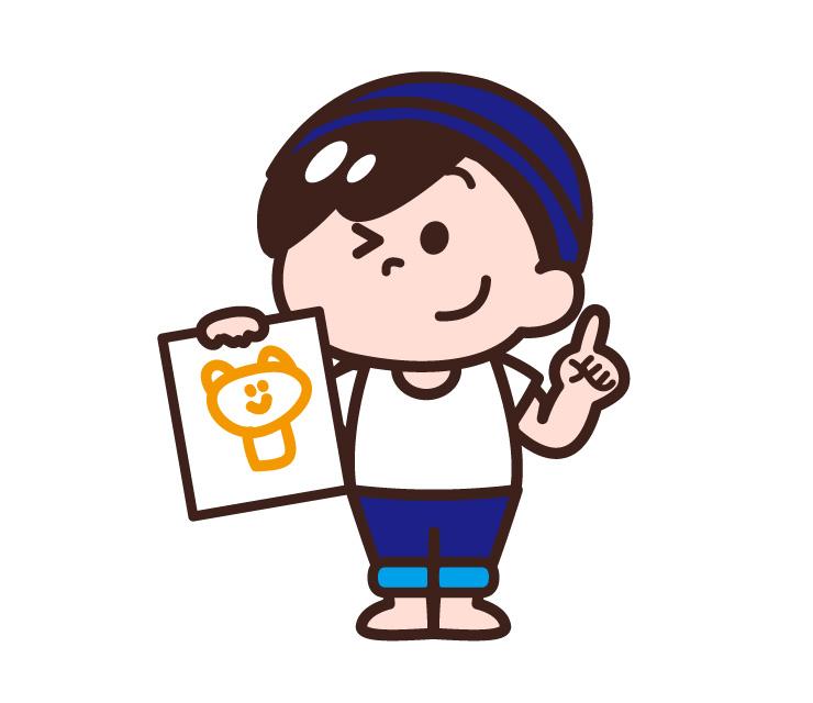 f:id:yorozumameharu:20180803224916j:plain