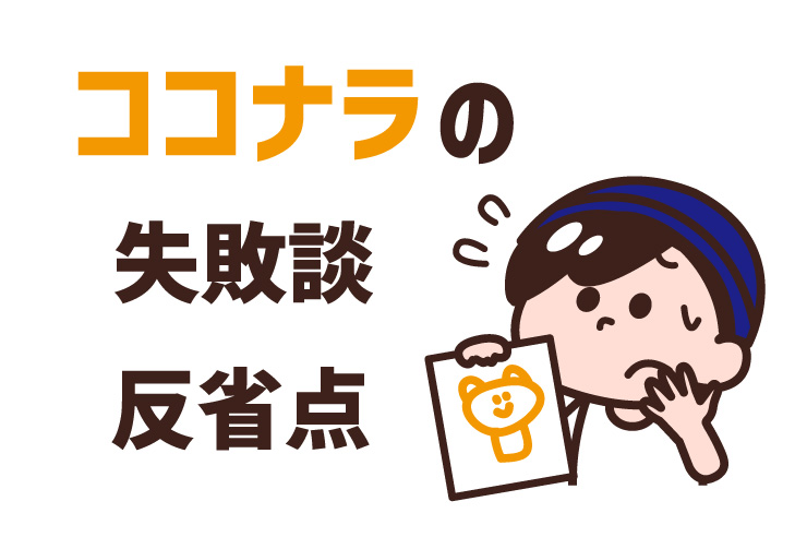 f:id:yorozumameharu:20180803231914j:plain