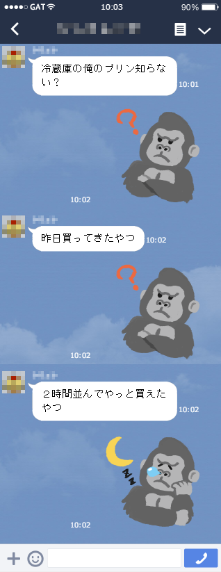 f:id:yorozumameharu:20180815101525p:plain