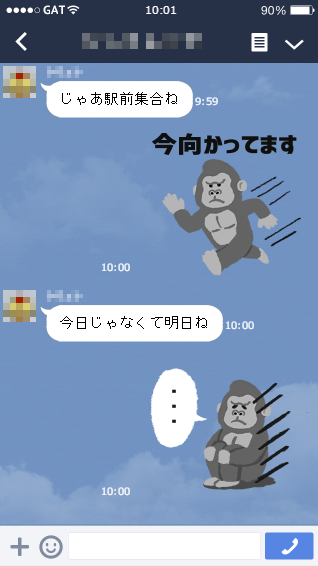 f:id:yorozumameharu:20180815102327p:plain