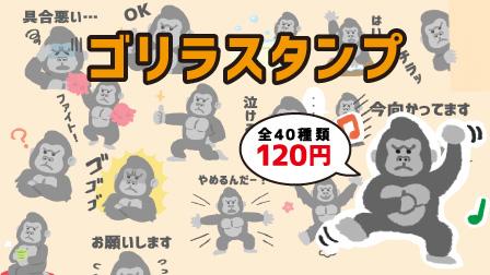 f:id:yorozumameharu:20180815112534j:plain