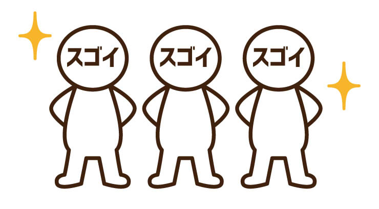 f:id:yorozumameharu:20180820104517j:plain