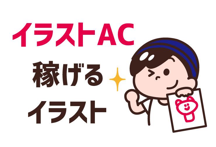 f:id:yorozumameharu:20180820110304j:plain