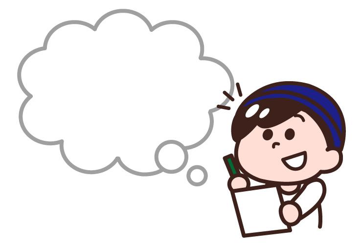 f:id:yorozumameharu:20180820120540j:plain