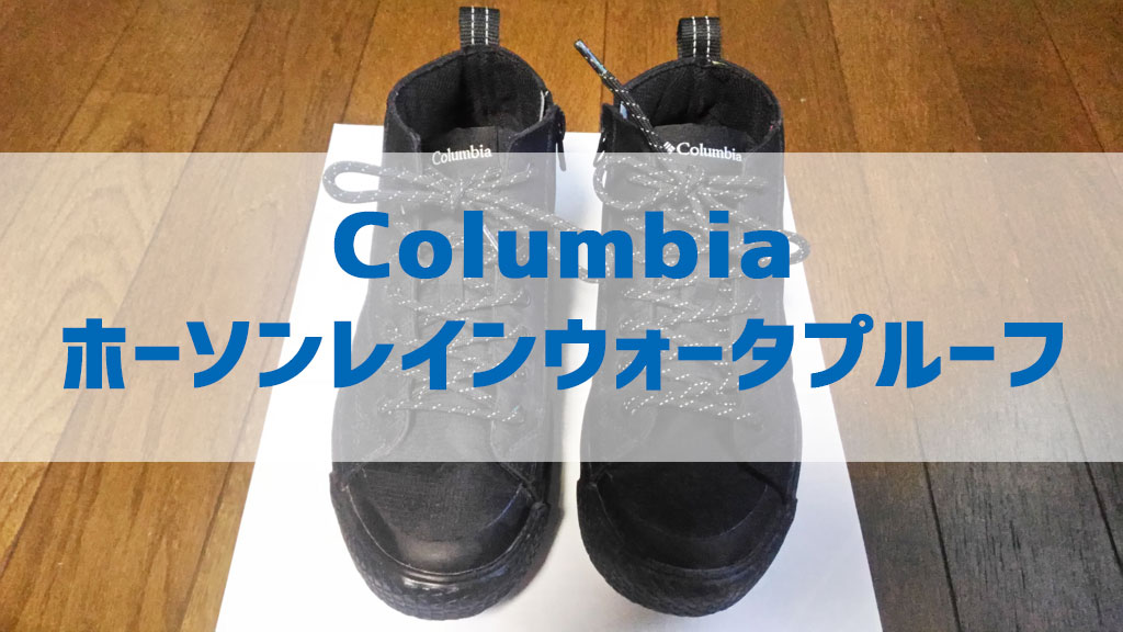 f:id:yorozumameharu:20180820170421j:plain