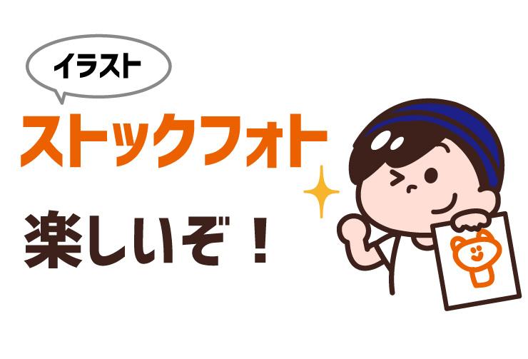 f:id:yorozumameharu:20180826111516j:plain