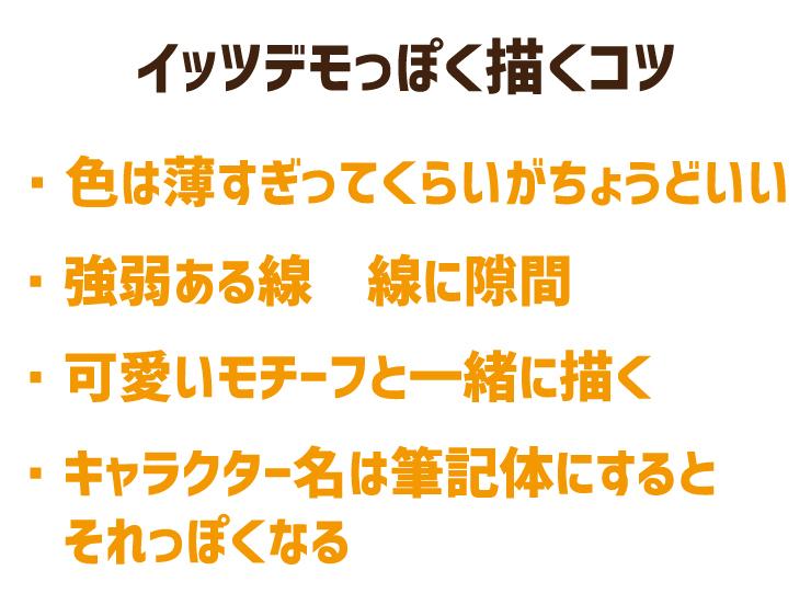f:id:yorozumameharu:20180924225511j:plain