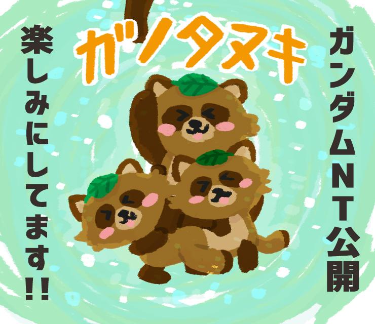 f:id:yorozumameharu:20180926143138j:plain