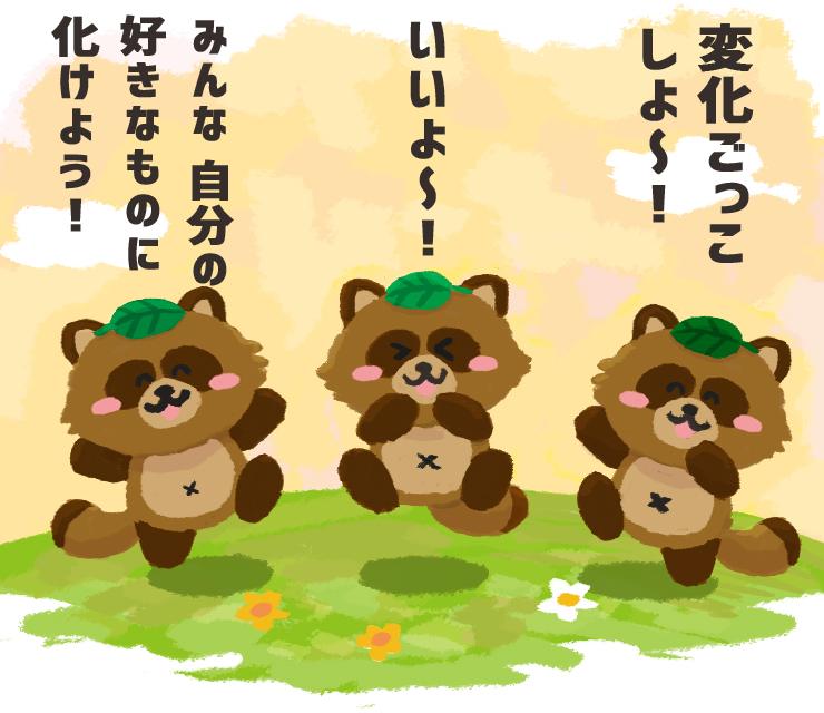 f:id:yorozumameharu:20180926143141j:plain