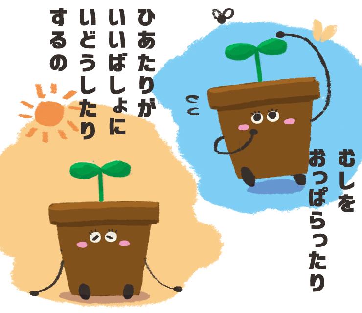 f:id:yorozumameharu:20181007223549j:plain