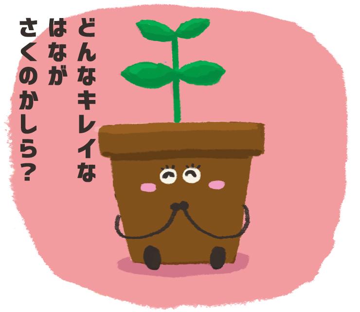 f:id:yorozumameharu:20181007223602j:plain