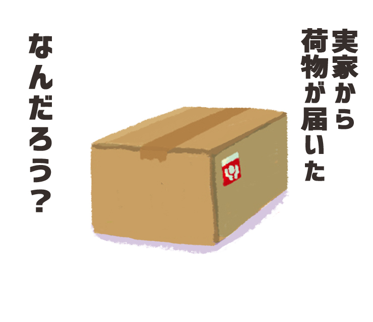 f:id:yorozumameharu:20181014094350j:plain