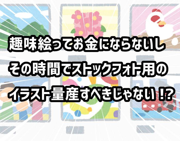 f:id:yorozumameharu:20181118180939j:plain