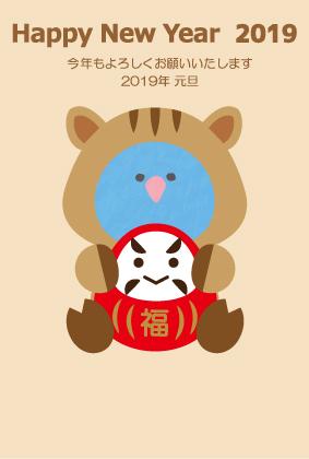 f:id:yorozumameharu:20181229150056j:plain