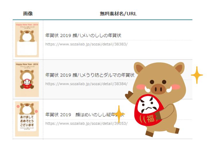f:id:yorozumameharu:20181229154229j:plain