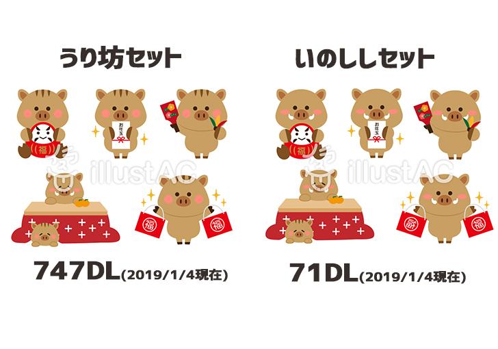 f:id:yorozumameharu:20190104155834j:plain