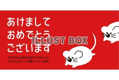 f:id:yorozumameharu:20190117174709j:plain