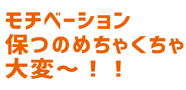 f:id:yorozumameharu:20191027163519j:plain