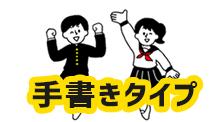 f:id:yorozumameharu:20191027164730j:plain