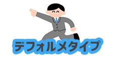 f:id:yorozumameharu:20191027164739j:plain