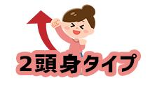 f:id:yorozumameharu:20191027164752j:plain