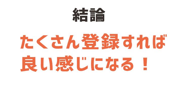 f:id:yorozumameharu:20191027171313j:plain