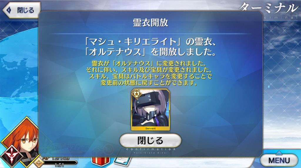 f:id:yorozunikki:20180405212318j:image