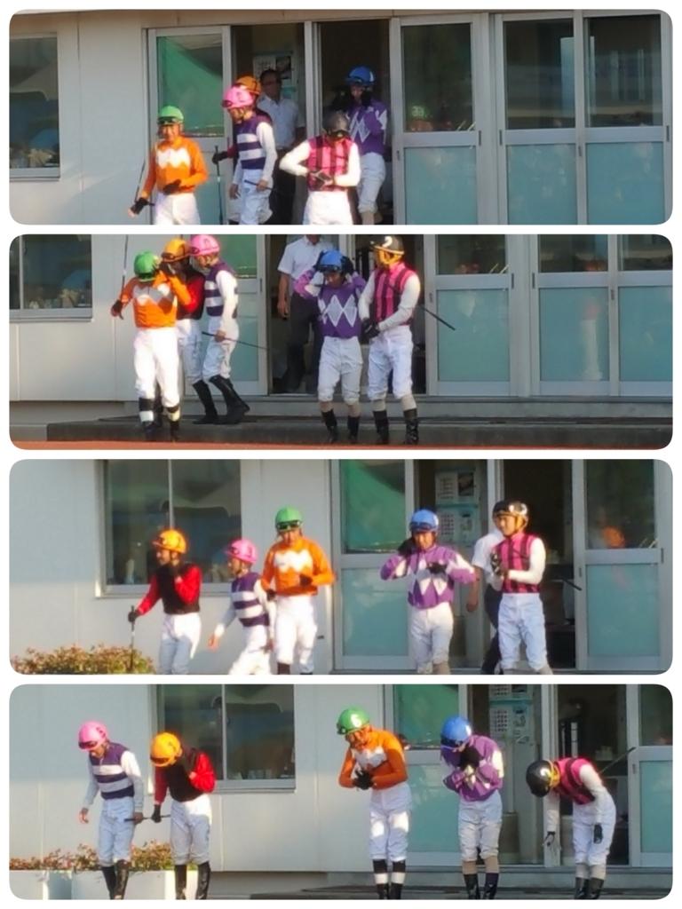 f:id:yorozutan:20160824011241j:plain